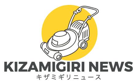 kizamigiri news